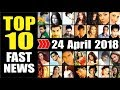 Latest Entertainment News From Bollywood   24 April 2018