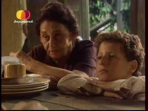 Земля любви, земля надежды (167 серия) (2002) сериал