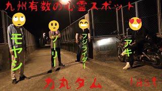 Popular Videos - 力丸ダム & Motorcycles