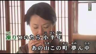 Repeat youtube video 福田こうへい/南部のふるさと(カラオケ付)/浅草ぼんとく