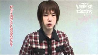 BLAM!!! vol.4『 VAMPIRE HUNTER 』 2011年6月22日(水)~26日(日) 劇場...