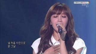 [HD] 130804 APink's Eunji - I Knew It Mp3