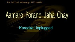 Aamaro Porano Jaha Chay- Rabindra Sangeet- Karaoke Unplugged