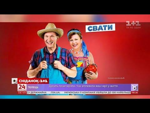 Накипіло: Володимир Зеленський відреагував на можливу заборону показу