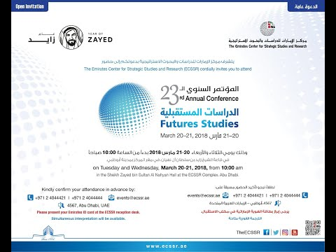23rd Annual Conference: Futures Studies (1-5)