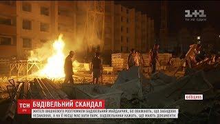 Вогонь і зірваний котлован: у Вишневого влаштували протест проти будівництва на території порку
