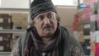 Красавица из деревни фильм 2016