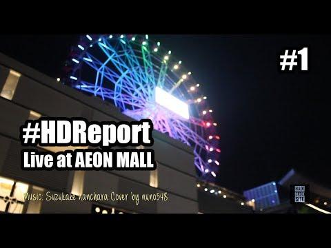 VLOG - JKT48 at AEON Mall Grand Opening #HDReport #1