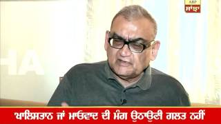 EXCLUSIVE: Judiciary was Pro-Congress in 1984 Sikh Genocide: Justice Katju