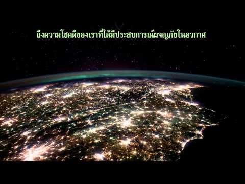 Further Up Yonder วิดีโอที่ทุกคนบนโลกต้องดู (HD)