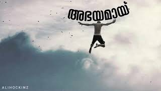 """Abhrahaaminte sandhadhikal song """"yerusalem nayaka""""  lyrics whatsapp status"""