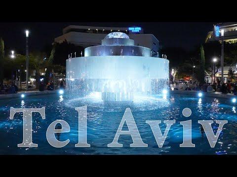 Tel Aviv Night Walk In February, Israel