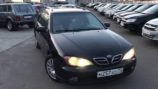 Nissan Primera, 1999 год, АКПП, пробег 320 000 км, обзор авто с пробегом в Альянс...