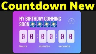 how to use instagram Countdown feature ? instagram countdown not showing