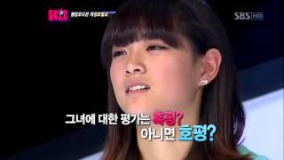 프로듀스101 젤리피쉬 김세정 K팝스타 시즌2 E04 편집본(Produce101 Jellyfish Kim Se Jeong K-POP STAR Season2 E04 Cut)