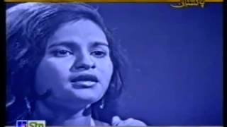 Rubina Badar Tum sung nainaa laagay Old PTV Song Pakistan TV