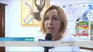 تأسيس جبهة وطنية لمحاربة التطرف والارهاب في المغرب