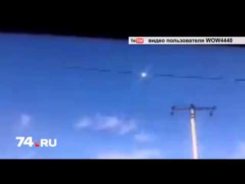 Челябинск НЛО