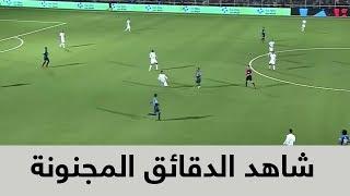 شاهد الدقائق المجنونة في مباراة الباطن والهلال.. 3 أهداف في 5 دقائق فقط !!