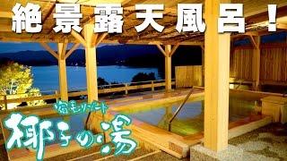 旅行ガイド記事はコチラ 【たびねす】 http://guide.travel.co.jp/artic...