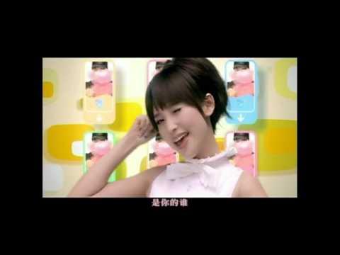 Kym (Jin-Sha): Missy 金莎 大小姐