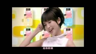 Download Kym (Jin-Sha): Missy 金莎 大小姐 Mp3