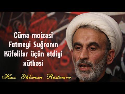 Hacı Əhlimanın Cümə moizəsi | Fatmeyi Suğranın Küfəlilər üçün etdiyi xütbəsi (25.09.2020)
