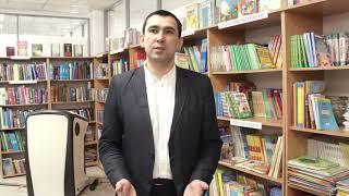 Конкурс Панорама педагогических идей 2019 по городу Астана