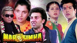 Narsimha Full Movie   Hindi Action Movie   Sunny Deol   Urmila Matondkar   Bollywood HD Movie
