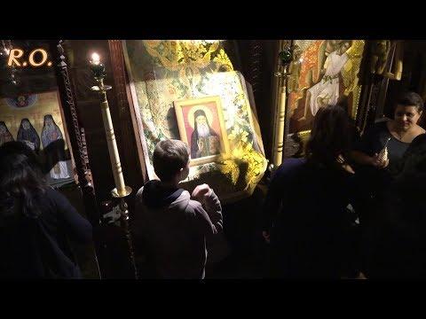 Πρώτη Ἀγρυπνία πρός τιμήν τοῦ Ὁσίου Γέροντος Ἰακώβου Τσαλίκη 17-18 Νοεμβρίου 2017