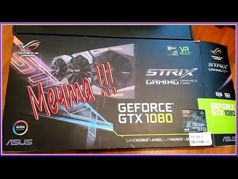 Купить Видеокарта MSI GeForce GTX 970 Gaming [GTX 970