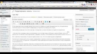 Как задавать миниатюры в WordPress(Как задавать миниатюры в WordPress., 2013-11-21T08:28:19.000Z)