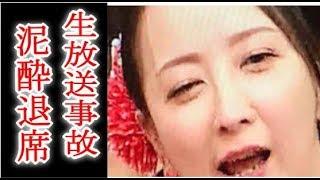 チャンネル登録おねがいします('◇'♪⇒https://goo.gl/ORAFZJ 高橋由美子...