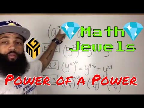 Best Online Math Tutor | Power of a Power Rule