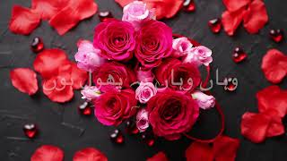 Khuda Kare Ke Har Kisi Ko Rahate Naseeb Ho - Nazam Islam Ahmadiyya - Bilal Raja - New Year Nazam