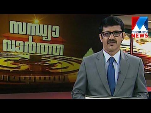 Evening News Bulletin 31-05-2016 | Manorama News