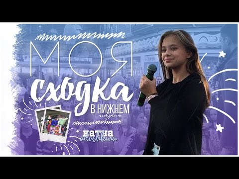 Просрочка Патруль-Нижний Новгород