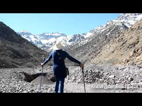 Voyage toubkal- Houria travel and events