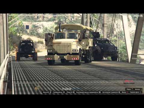 GTA V (PC) Прохождение игры