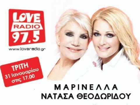 Marinella & Natasa Theodoridou || Interview @ Love Radio 97,5