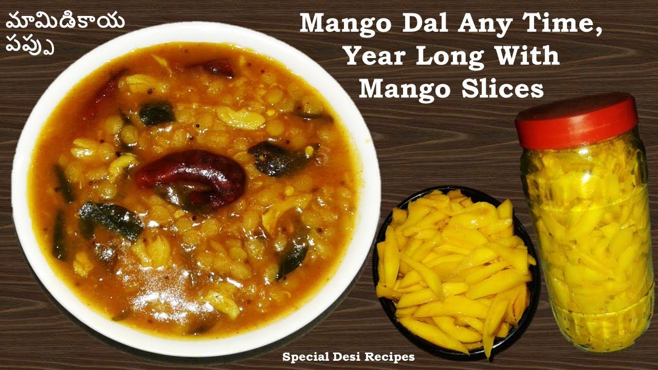 Mango Dal With Cut Mango Pieces   మామిడికాయ పప్పు   special desi recipes