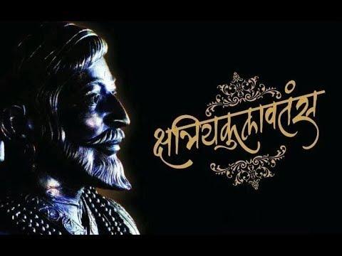 Shivneri gadavar janmale ase veer Shivaji RajeJay Shivba Ringtone