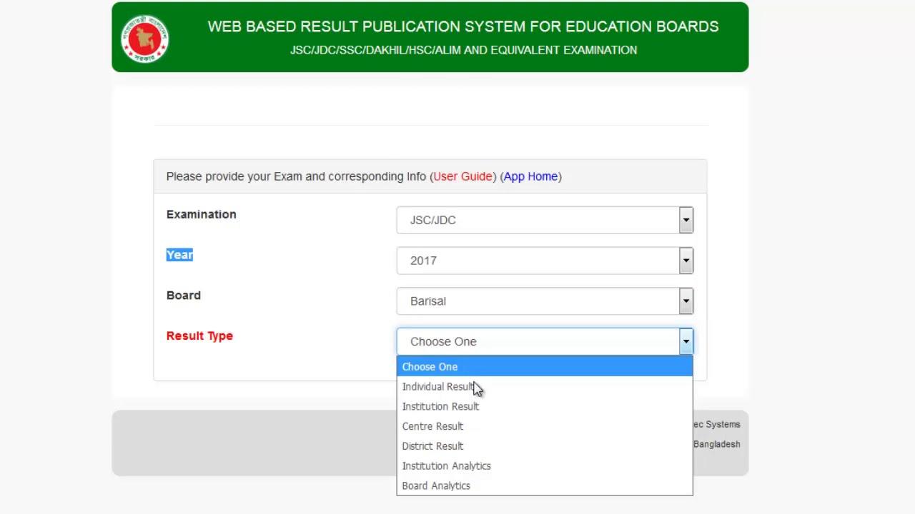 Web Based Result Publication System for Education Boards  eboardresults com/app/stud/