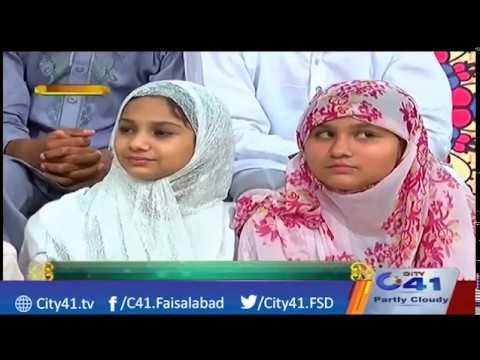 Ramzan Transmission | Ramzan Meherban | Part 1 | 19 June  2017 | City 41