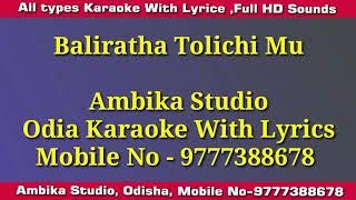 Bali Ratha Tolichi Mu Saradha Balire Odia Karaoke With Lyrics