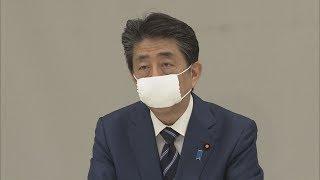 「布マスク」北海道の配布はいつ?【HTBニュース】