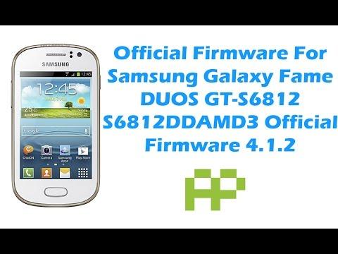 s6812 firmware