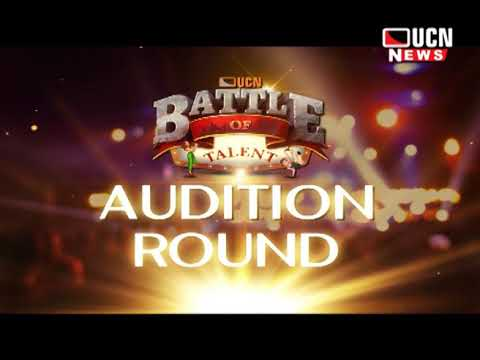 || UCN || THE BATTLE OF TALENT || AUDITION || EPISODE 01 ||