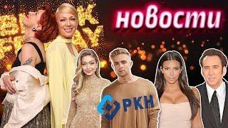 Меган Маркл икона стиля Крид сатанист Дейенерис против обнаженки