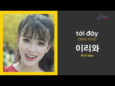 베트남어 초등학생도 듣기만 하면 할 수 있다 1편 / Học tiếng Hàn dễ dàng hơn nhờ xem clip[CGVNENT]베트남어배우기